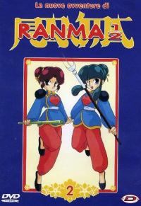 Le nuove avventure di Ranma 1/2. 2: episodi 58, 59, 60, 61, 62, 63, 64