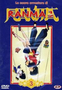 Le nuove avventure di Ranma 1/2. 3: episodi 65, 66, 67, 68, 69, 70, 71