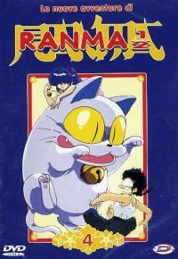 Le nuove avventure di Ranma 1/2. 4: episodi 72, 73, 74, 75, 76, 77