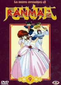 Le nuove avventure di Ranma 1/2 / tratto dal fumetto monimo di Rumiro Takahashi ; regia di Koji Sawai. 9: Episodi 105-110