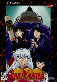 Inuyasha. Season 6. 8th travel