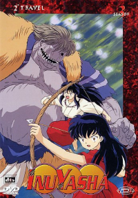 Inuyasha. Season 3. 2nd travel
