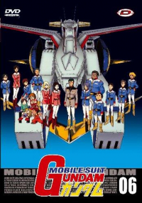 Mobile Suit Gundam = ... / [regia Yoshiyuki Tomino]. DVD-Box 1