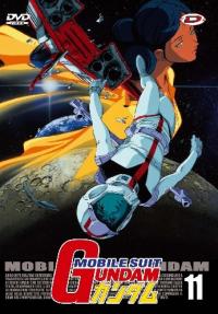 Mobile Suit Gundam = ... / [regia Yoshiyuki Tomino]. DVD-Box 2