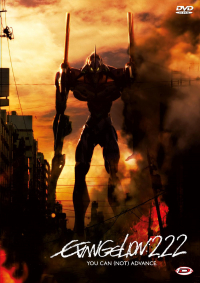 Evangelion: 2.22 You Are (Not) Advance