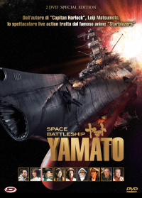 Space Battleship Yamato (Special Edition) (2 Dvd)