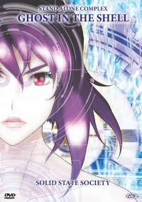 Ghost in the shell. Stand alone complex solid state society
