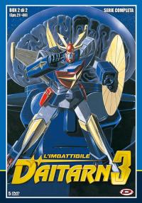 L'imbattibile Daitarn 3, box 2 di 2