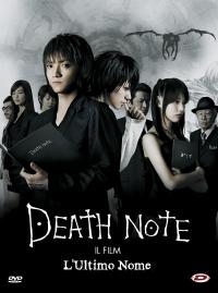 Death note, il film. L'ultimo nome