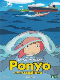 Ponyo sulla scogliera [DVD]
