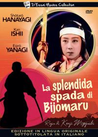 La splendida spada di Bijomaru