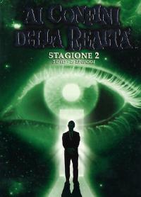 Ai confini della realtà [DVD]. Stagione 2