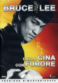 Dalla Cina con furore - DVD