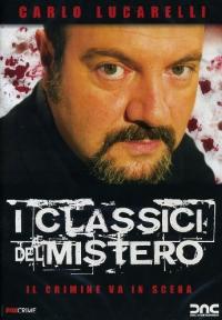 I classici del mistero [DVD]
