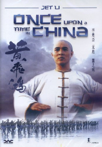 Once upon a time in China [Videoregistrazione]