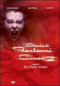 2: Storia di fantasmi cinesi 2