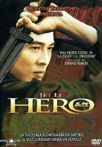 Hero [Videoregistrazioni]