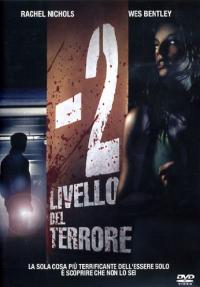 -2 livello del terrore [VIDEOREGISTRAZIONE]