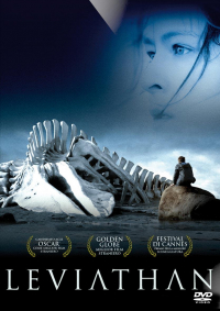 Leviathan / un film di Andrey Zvyagintsev ; sceneggiatura Oleg Negin, Andrey Zvyagintsev