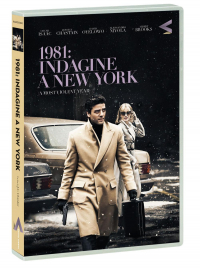 1981 [DVD]