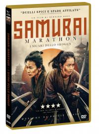 Samurai marathon [VIDEOREGISTRAZIONE]