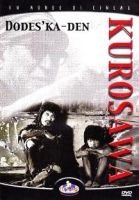 Dodes'ka-den [DVD]