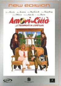 Amori in città... e tradimenti in campagna [DVD]
