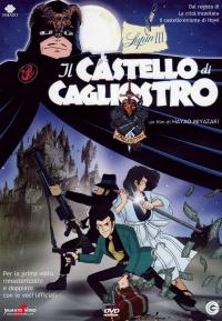 Lupin 3. [DVD]