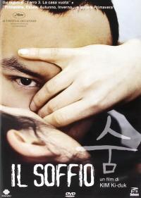 Il soffio / regia di Kim Ki-Duk
