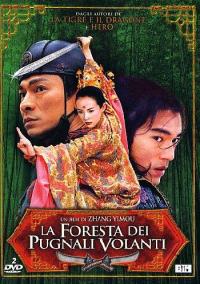 La foresta dei pugnali volanti [DVD]