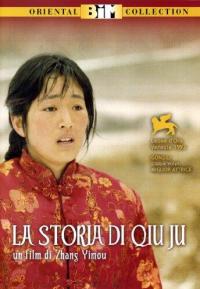 La storia di Qiu Ju [Videoregistrazione]