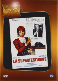 La supertestimone [DVD]