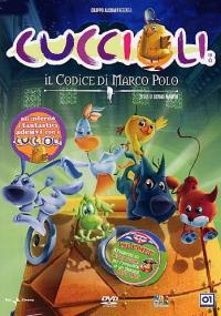 Cuccioli [DVD]
