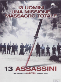 13 assassini [Videoregistrazione]