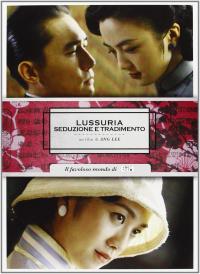 Lussuria [DVD]