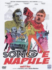 Song'e Napule [DVD]