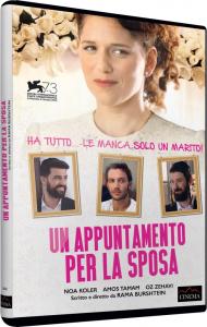 Appuntamento per la sposa [DVD] / [con]  Noa Koler, Amos Tamam, Oz Zehavi ; scritto e diretto da Rama Burshtein