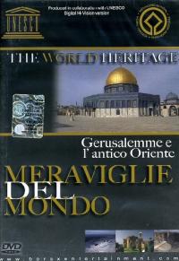 Gerusalemme e l'antico Oriente [Videoregistrazione]