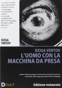 L'uomo con la macchina da presa [DVD]