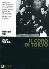 Il coro di Tokyo