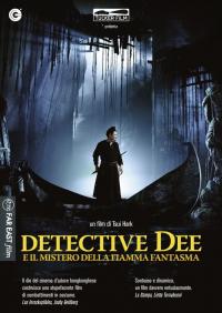 Detective Dee e il mistero della fiamma fantasma [DVD]