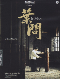 Ip Man [DVD]