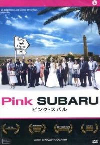 Pink Subaru [DVD]