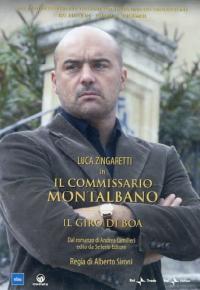 Il commissario Montalbano [DVD] [: Il giro di boa]