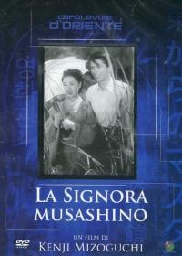 La signora Musashino