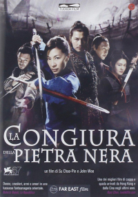 La congiura della pietra nera [DVD]