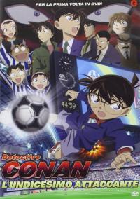Detective Conan. L'undicesimo attaccante