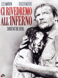 Ci rivedremo all'inferno [DVD]