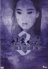 3: Storia di fantasmi cinesi 3