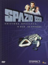 Spazio 1999 [VIDEOREGISTRAZIONE]